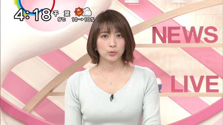 2019年01月10日笹崎里菜の画像09枚目