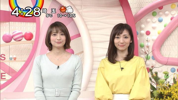 2019年01月10日笹崎里菜の画像16枚目