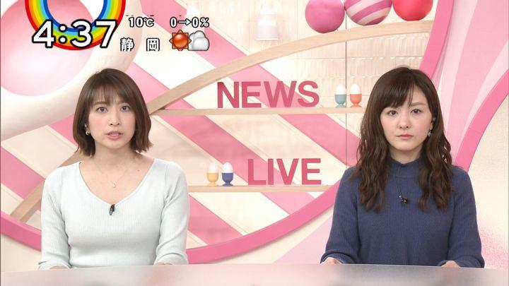 2019年01月10日笹崎里菜の画像17枚目