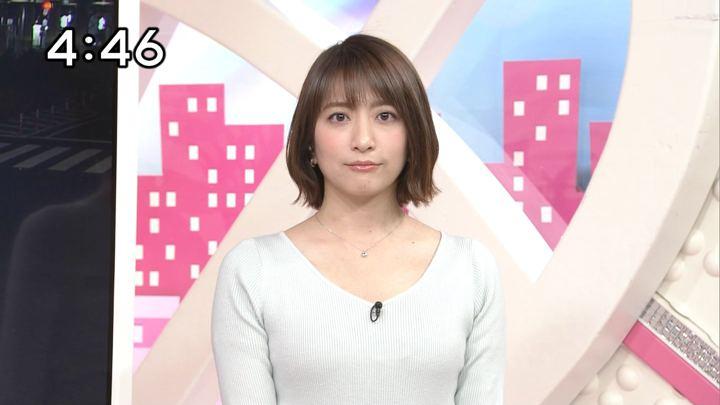 2019年01月10日笹崎里菜の画像18枚目