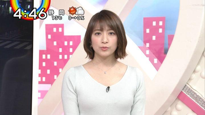 2019年01月10日笹崎里菜の画像19枚目
