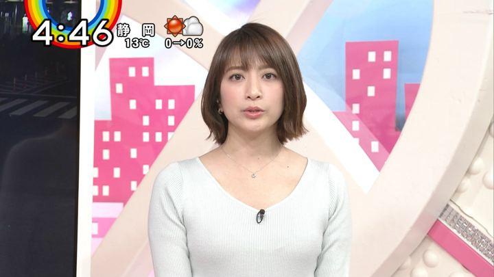 2019年01月10日笹崎里菜の画像20枚目