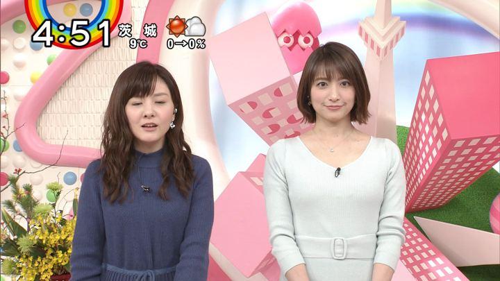 2019年01月10日笹崎里菜の画像22枚目