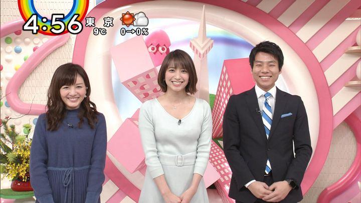 2019年01月10日笹崎里菜の画像23枚目