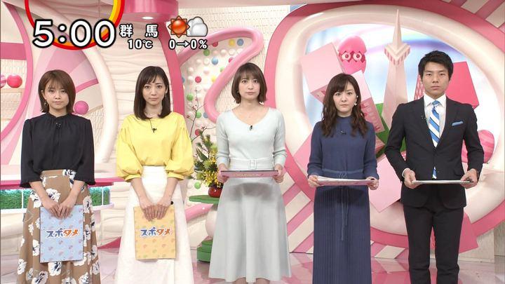 2019年01月10日笹崎里菜の画像24枚目