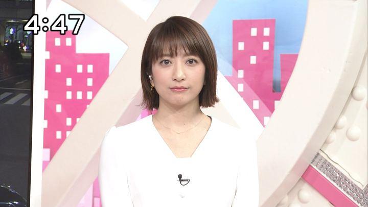 笹崎里菜 Oha!4 (2019年01月17日放送 29枚)