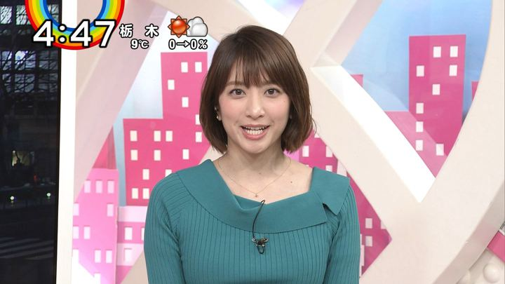 2019年01月30日笹崎里菜の画像15枚目