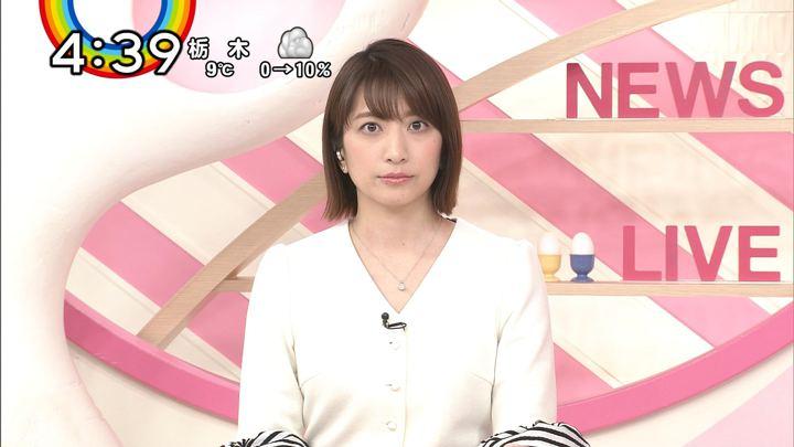 2019年01月31日笹崎里菜の画像14枚目