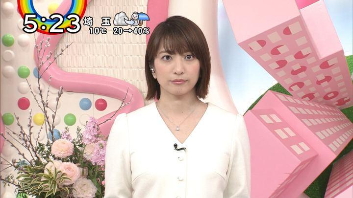 2019年01月31日笹崎里菜の画像24枚目