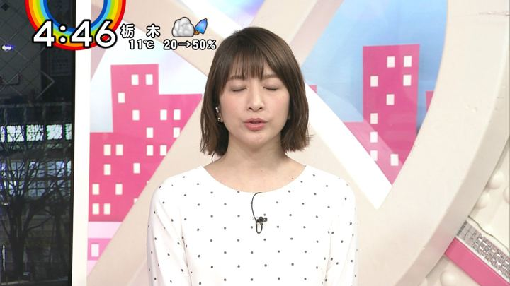 2019年02月06日笹崎里菜の画像11枚目