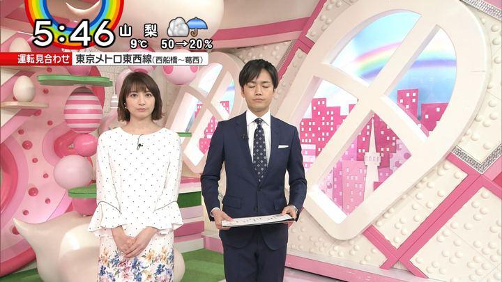 2019年02月06日笹崎里菜の画像16枚目