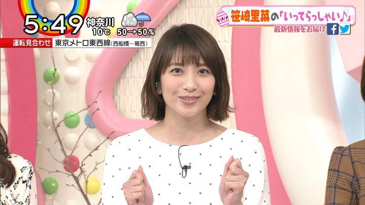 2019年02月06日笹崎里菜の画像20枚目