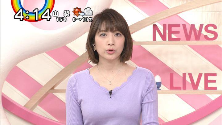 2019年02月07日笹崎里菜の画像06枚目