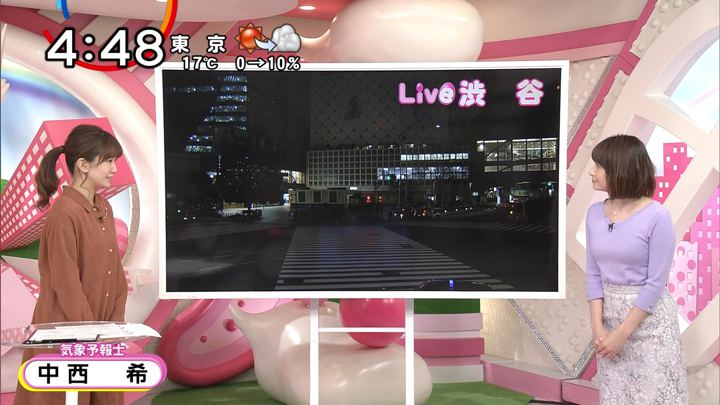 2019年02月07日笹崎里菜の画像11枚目
