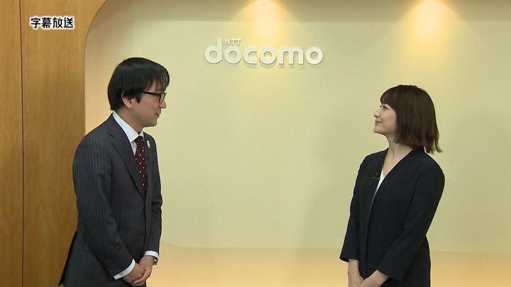 2019年02月10日笹崎里菜の画像03枚目