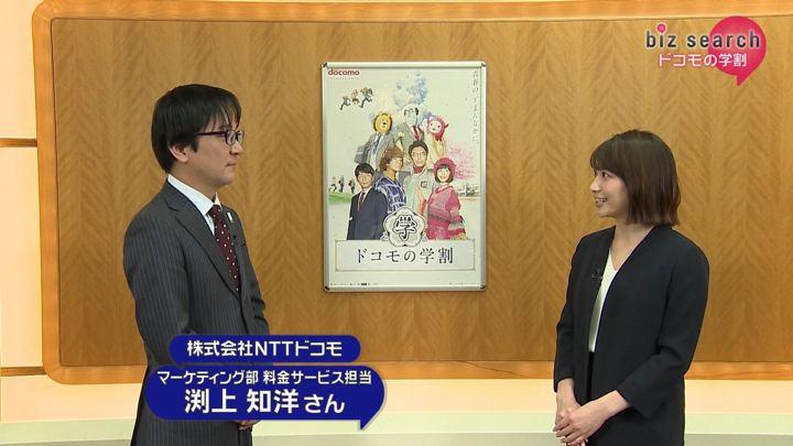 2019年02月10日笹崎里菜の画像04枚目