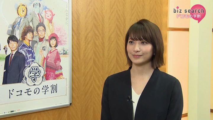2019年02月10日笹崎里菜の画像05枚目