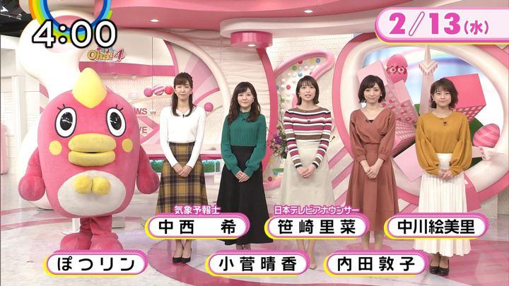 2019年02月13日笹崎里菜の画像01枚目