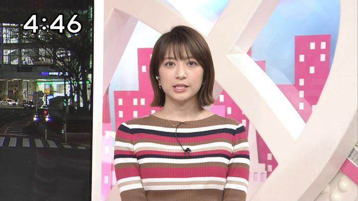 2019年02月13日笹崎里菜の画像13枚目