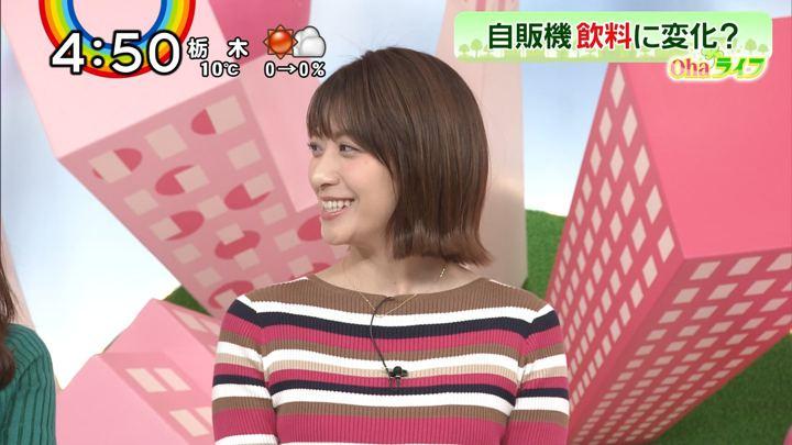 2019年02月13日笹崎里菜の画像17枚目
