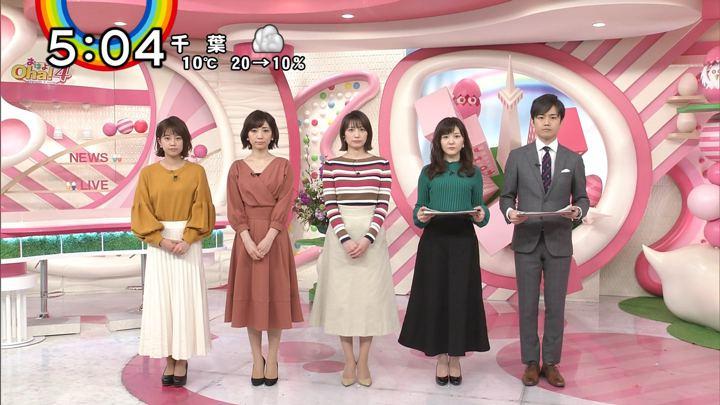 2019年02月13日笹崎里菜の画像21枚目