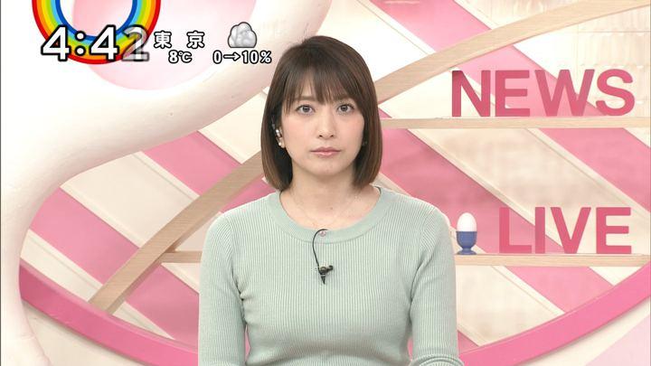 2019年02月14日笹崎里菜の画像16枚目