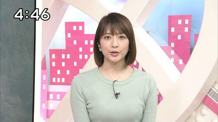 2019年02月14日笹崎里菜の画像18枚目