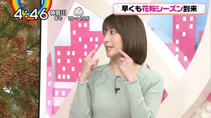 2019年02月14日笹崎里菜の画像21枚目