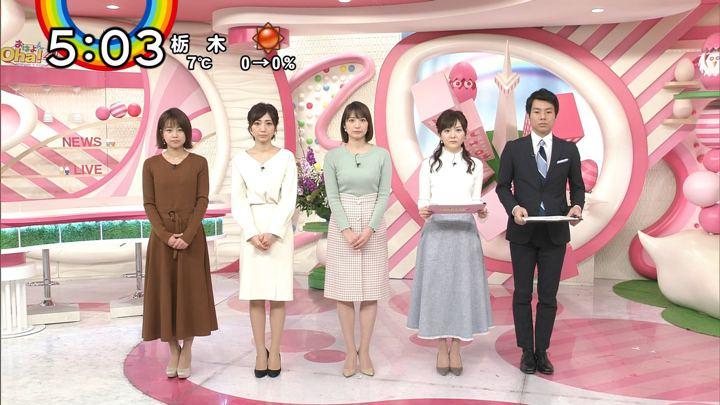 2019年02月14日笹崎里菜の画像24枚目