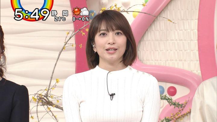 笹崎里菜 Oha!4 (2019年02月20日放送 27枚)