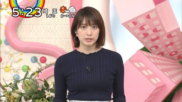 2019年02月21日笹崎里菜の画像23枚目