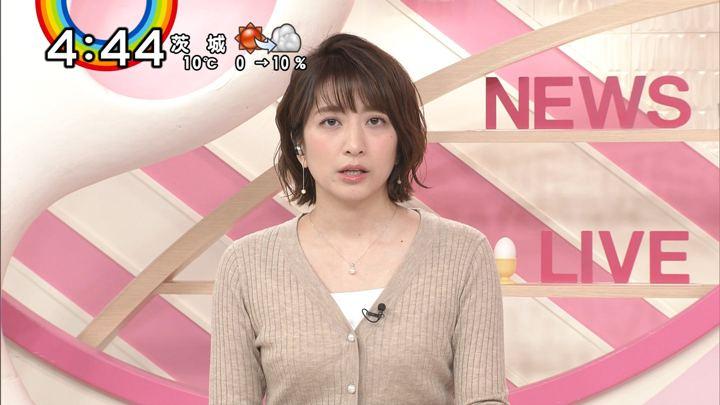 2019年02月27日笹崎里菜の画像10枚目
