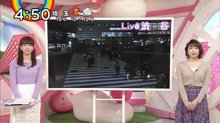 2019年02月27日笹崎里菜の画像11枚目