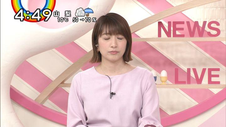 2019年02月28日笹崎里菜の画像07枚目