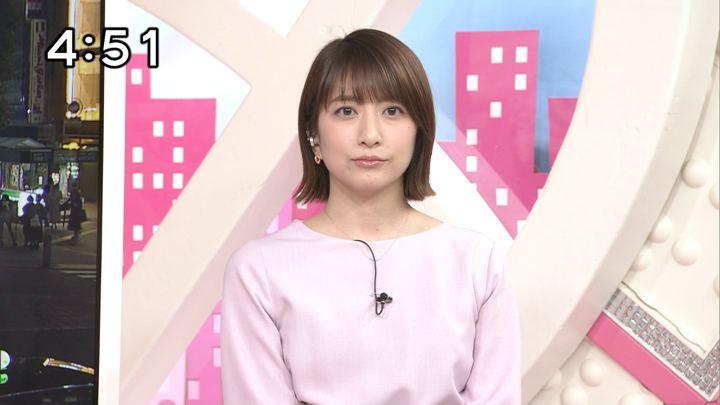 2019年02月28日笹崎里菜の画像09枚目