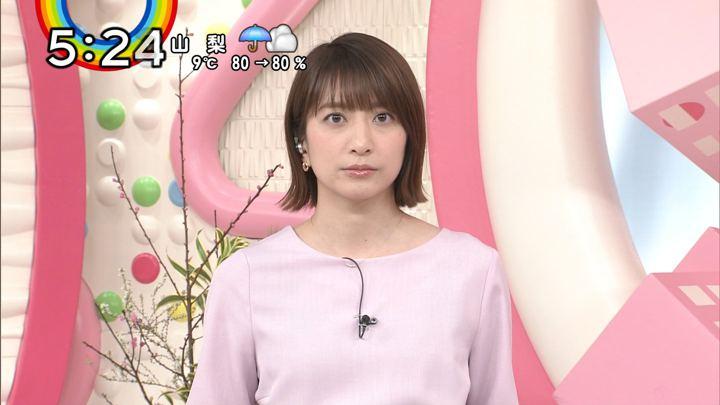 2019年02月28日笹崎里菜の画像14枚目