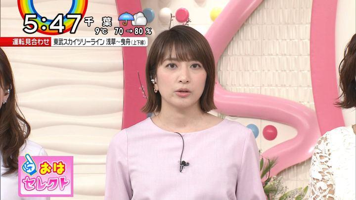 2019年02月28日笹崎里菜の画像16枚目