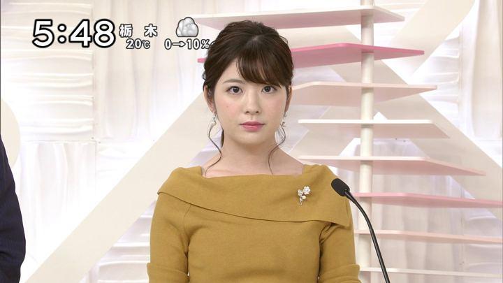 2018年10月13日佐藤真知子の画像07枚目