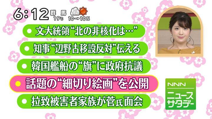 2018年10月13日佐藤真知子の画像09枚目