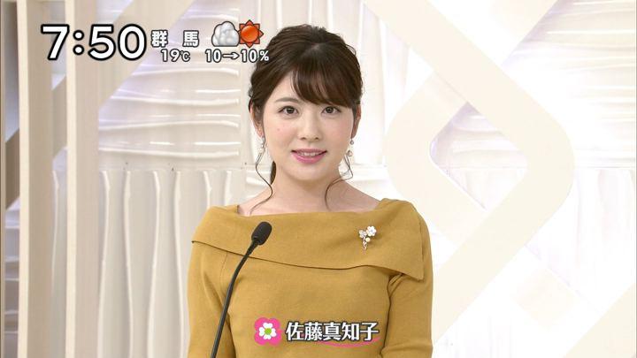 2018年10月13日佐藤真知子の画像12枚目