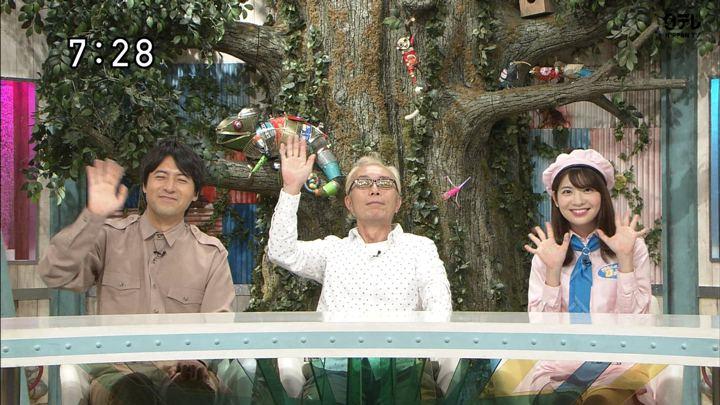 2018年10月14日佐藤真知子の画像17枚目
