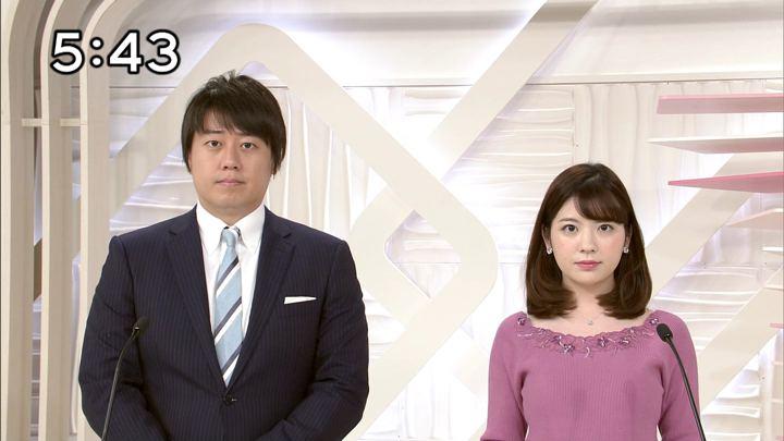 2018年10月20日佐藤真知子の画像01枚目