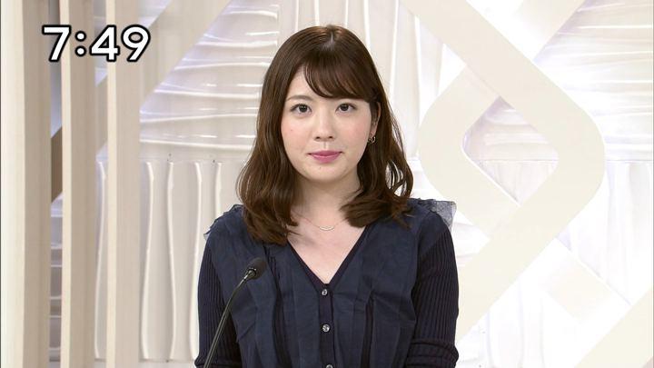 2018年10月27日佐藤真知子の画像09枚目