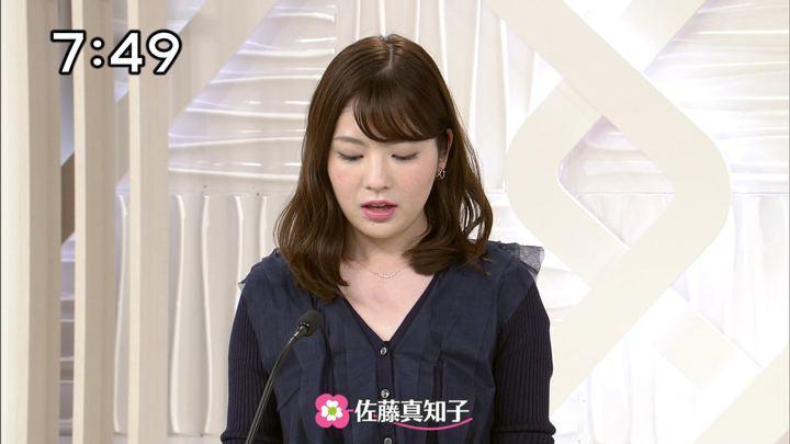 2018年10月27日佐藤真知子の画像10枚目