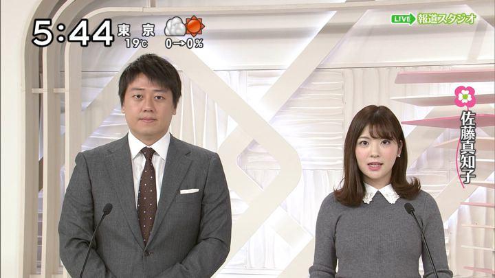 2018年11月03日佐藤真知子の画像01枚目
