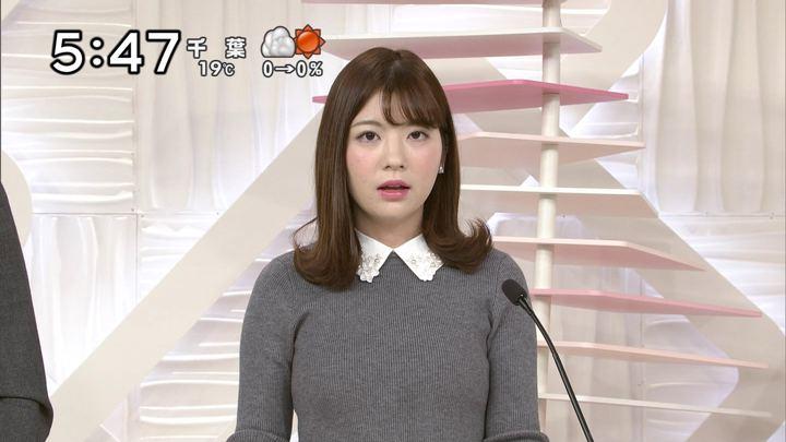 2018年11月03日佐藤真知子の画像03枚目