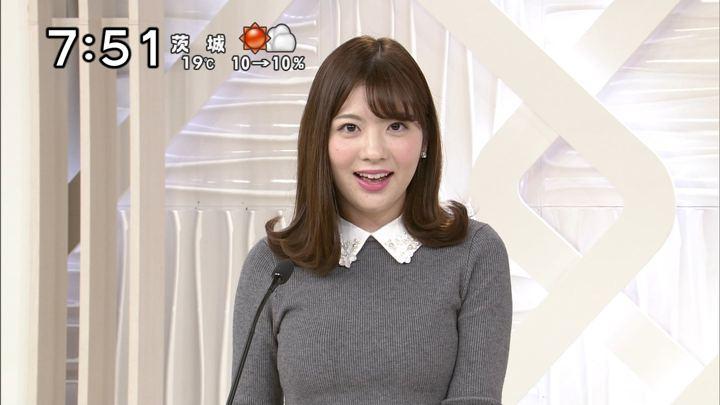 2018年11月03日佐藤真知子の画像07枚目