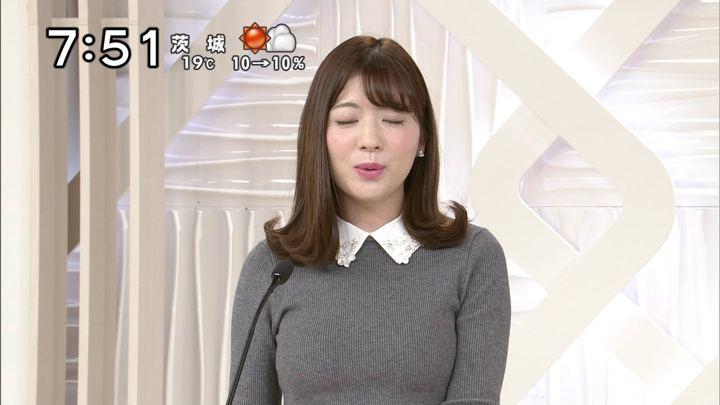 2018年11月03日佐藤真知子の画像08枚目