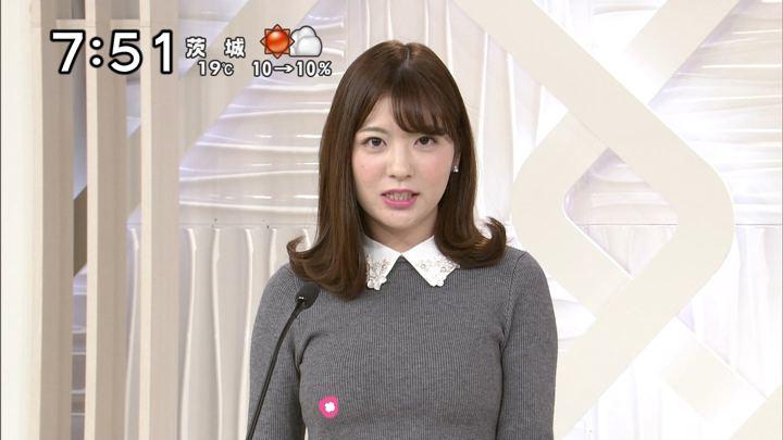 2018年11月03日佐藤真知子の画像09枚目