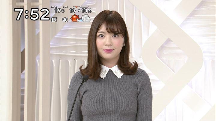 2018年11月03日佐藤真知子の画像10枚目